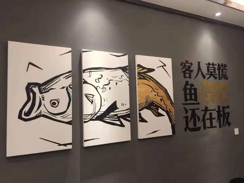 老船舫现做鲜鱼馆石柱店